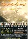 Concert_100_1