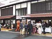 131kugurimonseijinshiki