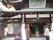 Matuyama