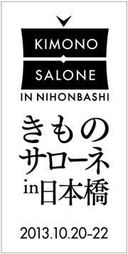 Salone_tate1_2