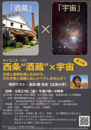 Kamoki2014