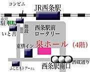 Izumiholemap