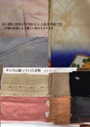 Photo_20200509151401