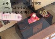 Photo_20200514111401